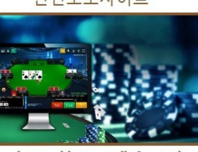 How One Can Gambling Hours Or Less For Free